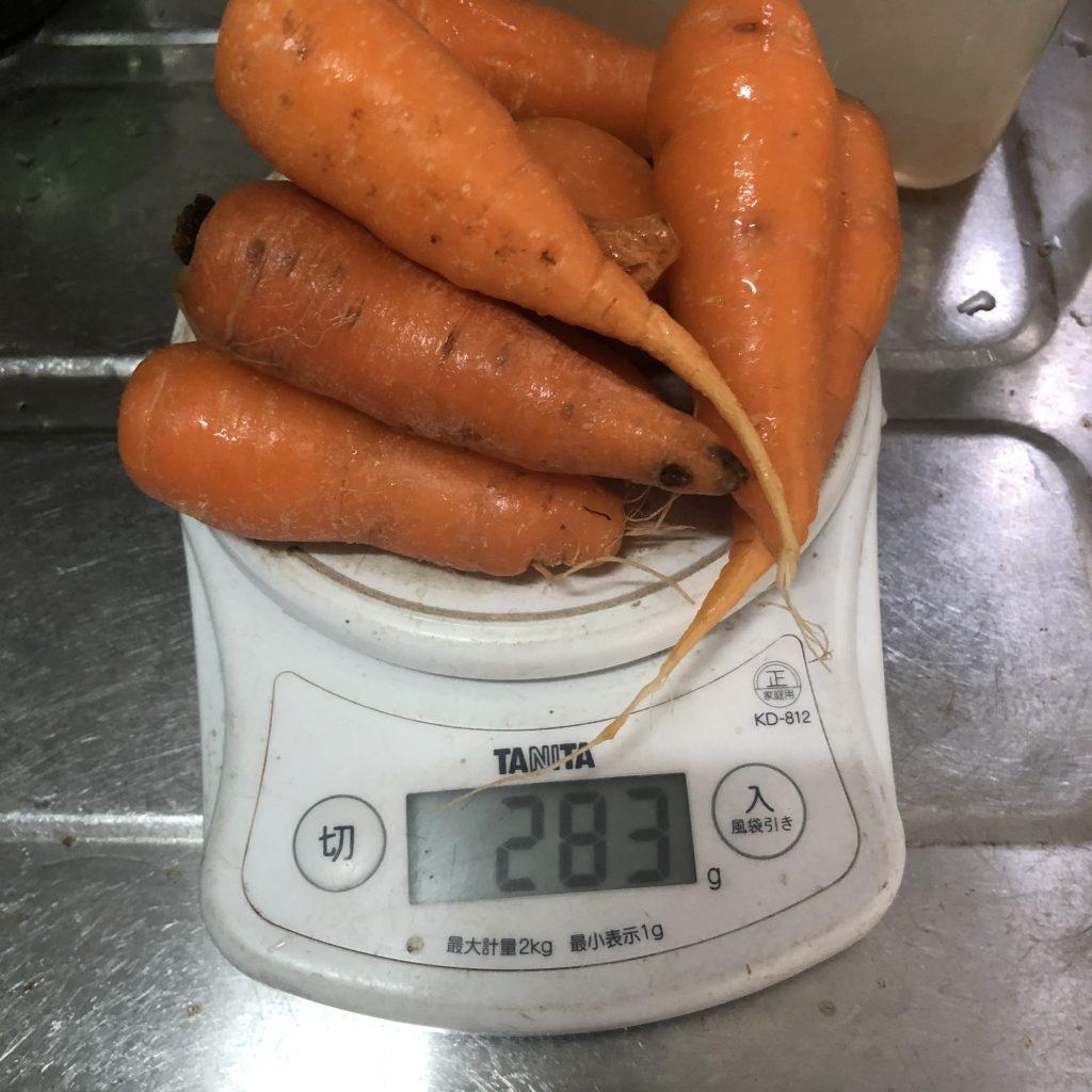 11月入荷のジュース用にんじん 8本で283gの小さめサイズ