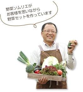 野菜ソムリエがお客様を思いながら野菜セットを作っています