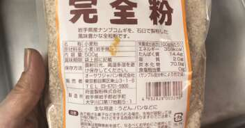 大豆ミート 唐揚げ